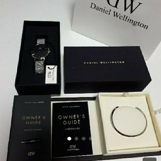 ダニエルウェリントン(Daniel Wellington)のDaniel Wellington 32mm 腕時計 バングルプレゼント!(腕時計(アナログ))