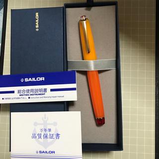 Sailor - 新品 セーラー  万年筆 テキーラサンライズ カクテルシリーズ