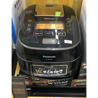 Panasonic - パナソニック 5.5合 炊飯器 圧力IH式 Wおどり炊き ブラック