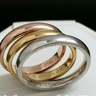 ステンレスリング シルバー ゴールド(リング(指輪))