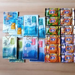 カオウ(花王)の♡まとめ売り♡バブ 定番人気4種×3錠セット 薬用入浴剤 4種×2包セット(入浴剤/バスソルト)