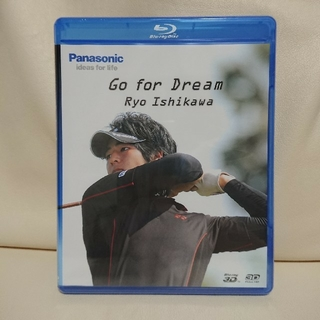 パナソニック(Panasonic)の【未開封】go for dream 石川遼 パナソニック 専用 3D DVD(スポーツ選手)