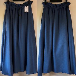 エンフォルド(ENFOLD)の新品 RIM.ARK リムアーク ギャザーマキシスカート(ロングスカート)