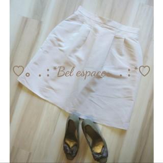 クイーンズコート(QUEENS COURT)の♡新品♡クインズコート 光沢 スカート ピンク系 送料込み(ひざ丈スカート)