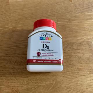 DHC - ビタミンD3