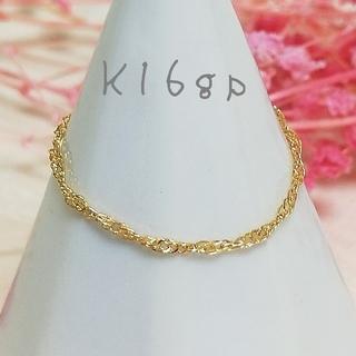 K16gp スクリューチェーンリング(リング(指輪))