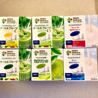 ネスレ(Nestle)のネスレ ドルチェグスト カプセル6箱セット(青汁/ケール加工食品 )