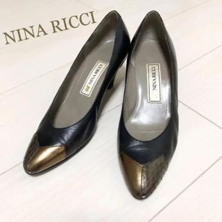 ニナリッチ(NINA RICCI)のニナリッチ 21.5 本革 日本製 パイソン パンプス(ハイヒール/パンプス)