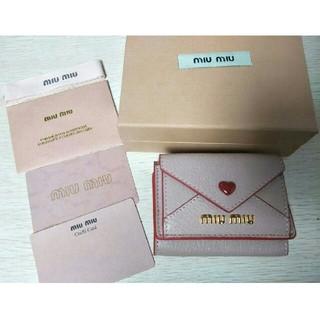 ミュウミュウ(miumiu)の新品 MIUMIU♥財布(折り財布)