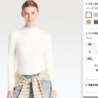 ユニクロ(UNIQLO)のユニクロ❥❥リブハイネックTシャツ(Tシャツ(長袖/七分))