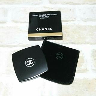 シャネル(CHANEL)のシャネル ノベルティ ダブルコンパクトミラー ドゥーブルファセット 箱・袋付 (ノベルティグッズ)