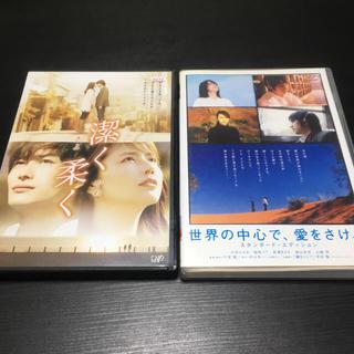 DVD 2本セット