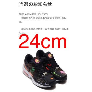ナイキ(NIKE)のNIKE AIR MAX 2 LIGHT QS atmos ナイキ アトモス(スニーカー)