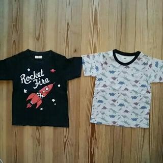 ベルメゾン(ベルメゾン)のベルメゾン GITA 130㎝ Tシャツ 2枚セット(Tシャツ/カットソー)