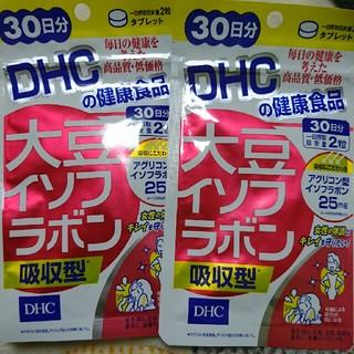 DHC - DHC 大豆イソフラボン