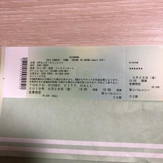 2PM ニックン ソロコンサート