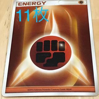ポケモン(ポケモン)のポケモンカード 闘エネルギー(カード)