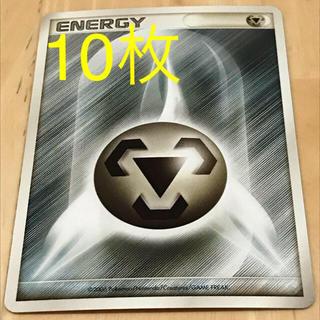 ポケモン(ポケモン)のポケモンカード はがねエネルギー(カード)