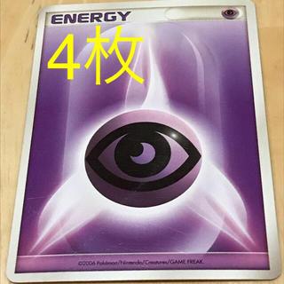ポケモン(ポケモン)のポケモンカード 超エネルギー(カード)