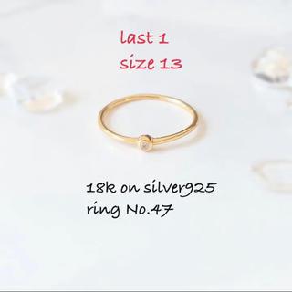 ring No.47♡silver925 18kgp 一粒ダイヤ リング(リング(指輪))