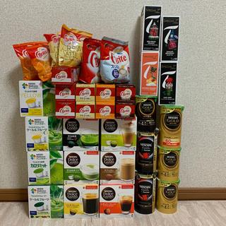 Nestle - 【新品未開封】ネスレ ドルチェグスト セット