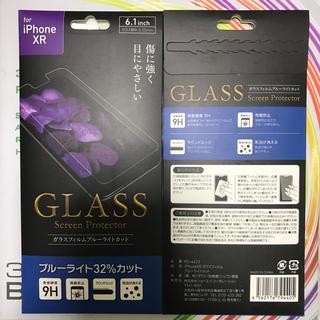アップル(Apple)の⇨iphoneXR ガラスフィルムブルーライトカット(保護フィルム)