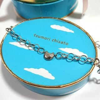 ツモリチサト(TSUMORI CHISATO)のツモリチサト ジュエリー シルバー925×ダイヤモンド(ネックレス)