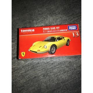 トミカ 13 ディーノ 246 GT トミカプレミアム発売記念仕様