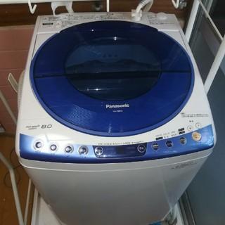 パナソニック(Panasonic)のPanasonic 高年式8kg洗濯機ステンレス製 美品 2012年製(洗濯機)
