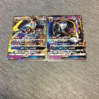 ポケモン(ポケモン)のポケモンカード   ルナアーラGX2セット(カード)