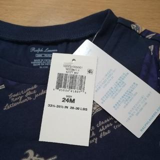 Ralph Lauren - 2019新作 ポロベアTシャツ サイズ90