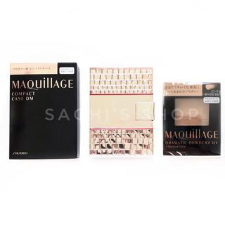 マキアージュ(MAQuillAGE)のマキアージュ ドラマティックパウダリー ピンクオークル10 & 専用ケースセット(ファンデーション)