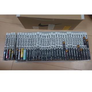 ショウガクカン(小学館)の闇金ウシジマくん 1~34巻セット (青年漫画)