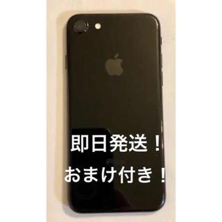 Apple - iPhone 7 Jet Black 128 GB SIMフリー 箱なし