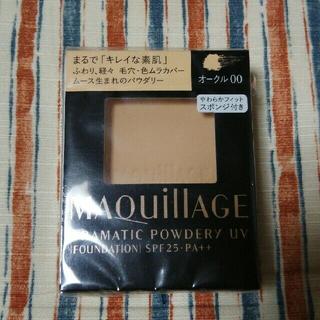 マキアージュ(MAQuillAGE)のOC00 マキアージュ パウダーファンデーションレフィル(ファンデーション)