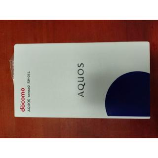 アクオス(AQUOS)の【新品】docomo AQUOS sense 2 SH-01L(スマートフォン本体)