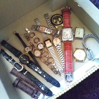 腕時計、ジャンク…可動品、オマケ付