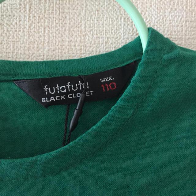 futafuta(フタフタ)のfutafuta ワンピース 110 キッズ/ベビー/マタニティのキッズ服女の子用(90cm~)(ワンピース)の商品写真