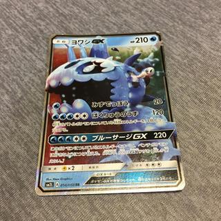 ポケモン(ポケモン)のポケモンカード  ヨワシGX(カード)
