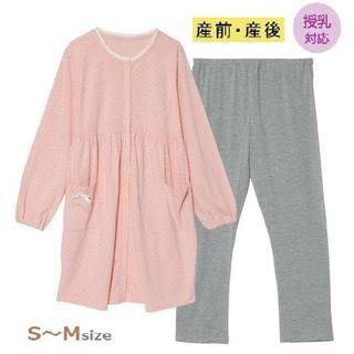 412★新品未使用【たまひよ】S~Mサイズ 着心地やわらかマタニティパジャマ ¥