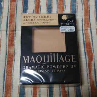 マキアージュ(MAQuillAGE)のPO10 マキアージュ パウダリーファンデーションレフィル(ファンデーション)