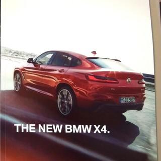 ビーエムダブリュー(BMW)のBMW  X4 カタログ 最新版!(カタログ/マニュアル)