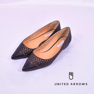 UNITED ARROWS - ユナイテッドアローズ カットワークフラットシューズ 37.5