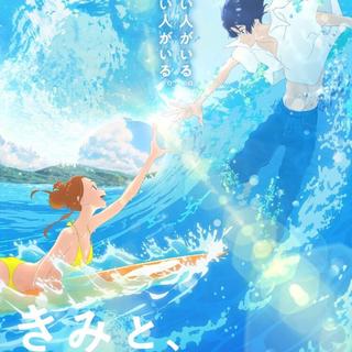 R♡A様専用   きみと、波にのれたら