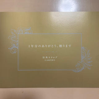 エヌティティドコモ(NTTdocomo)のdカード利用特典 21600円相当(その他)