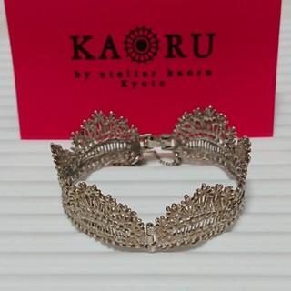 カオル(KAORU)のibukino663様専用出品 KAORU バングル&ピアス(ブレスレット/バングル)