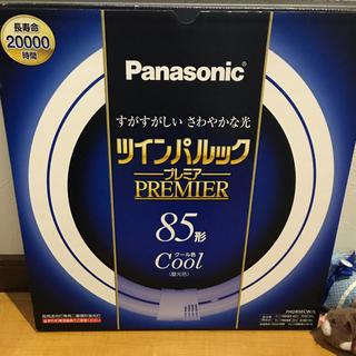パナソニック(Panasonic)のPanasonic ツインパルックプレミア蛍光灯 (蛍光灯/電球)