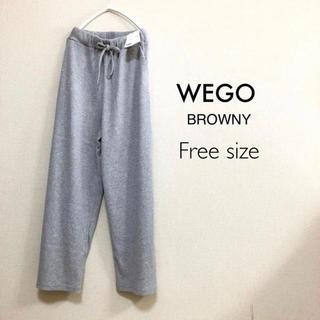 WEGO - WEGO BROWNY⭐️新品⭐️リブワイドパンツ グレー