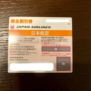 ジャル(ニホンコウクウ)(JAL(日本航空))の☆最新☆ JAL 株主優待券1枚 (その他)