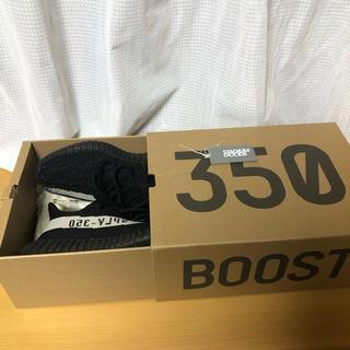 アディダス(adidas)のYEEY BOOST 350 オレオ(スニーカー)